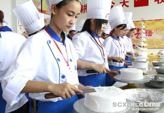 杜仁杰学烘焙 做高薪西点蛋糕师