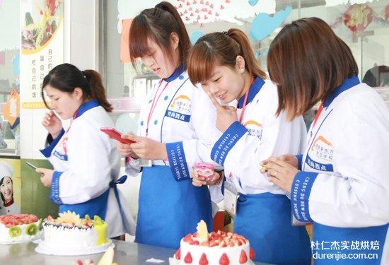 杭州杜仁杰学西点蛋糕 成就女孩的事业梦