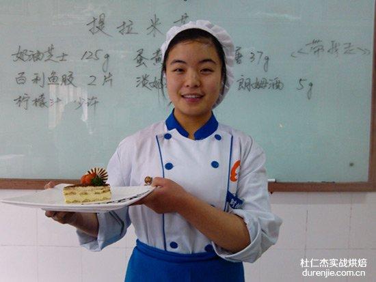 西点蛋糕行业未来发展趋势