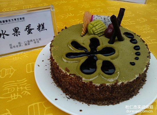 蛋糕制作的八大打法