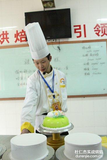 西点蛋糕精英专业实训流程