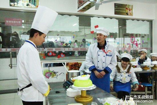 西点蛋糕精英专业演示流程