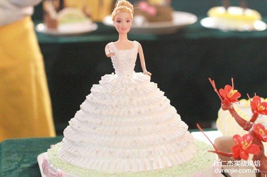 西点蛋糕师的待遇如何?