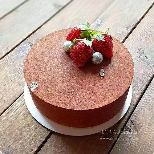西点蛋糕大师亮相杜仁杰 经典慕斯浓情绽放