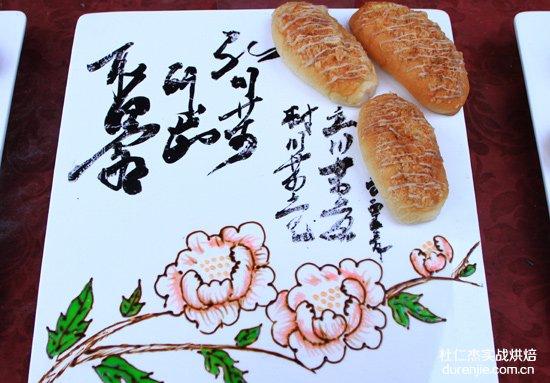 大受欢迎的四款经典面包