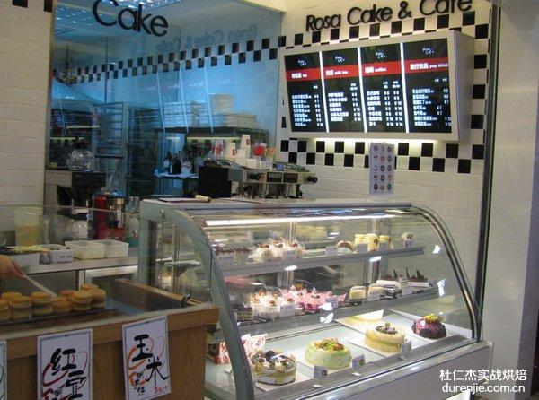 中国烘焙行业企业排名