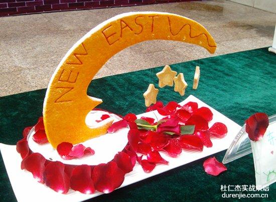 在杭州杜仁杰学西点蛋糕 甜蜜的选择