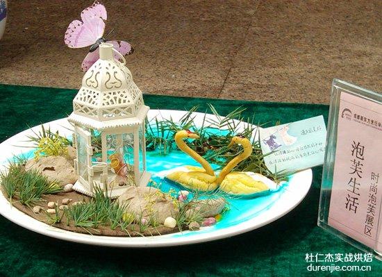 在杭州杜仁杰学西点蛋糕 做优雅的艺术家