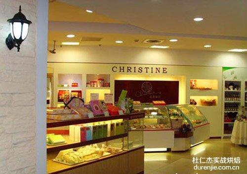中国西点蛋糕行业十大排行杜仁杰学校