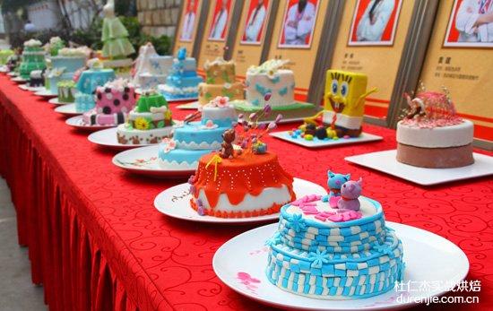 西点蛋糕的世界很精彩 杜仁杰学西点蛋糕成时尚
