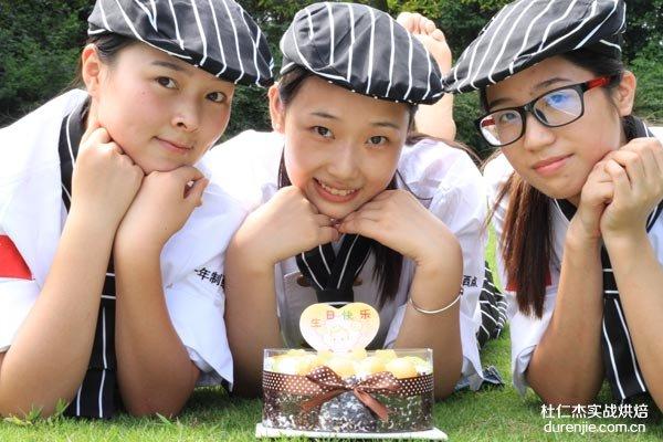 杭州短期西点蛋糕培训哪个学校好?