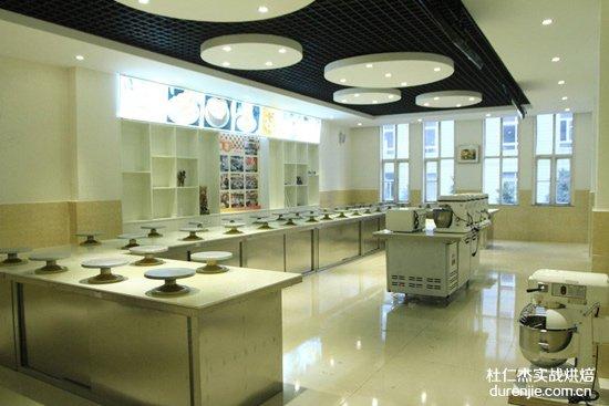 杭州杜仁杰实战烘焙学校西点蛋糕专业学费
