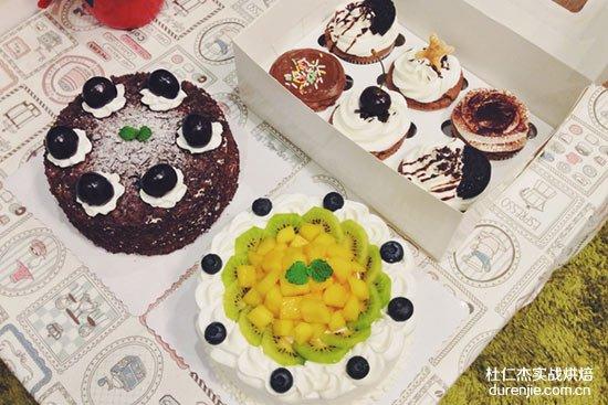 蛋糕培训学校哪里好 学做蛋糕的培训学校