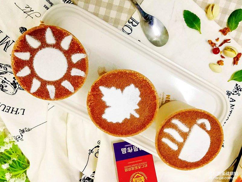 西点蛋糕培训_西点蛋糕制作培训班学校【免费试学】